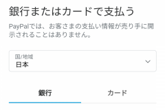 Screenshot_20210530-130812