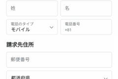 Screenshot_20210530-130856