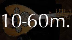 10 - 60 minutes